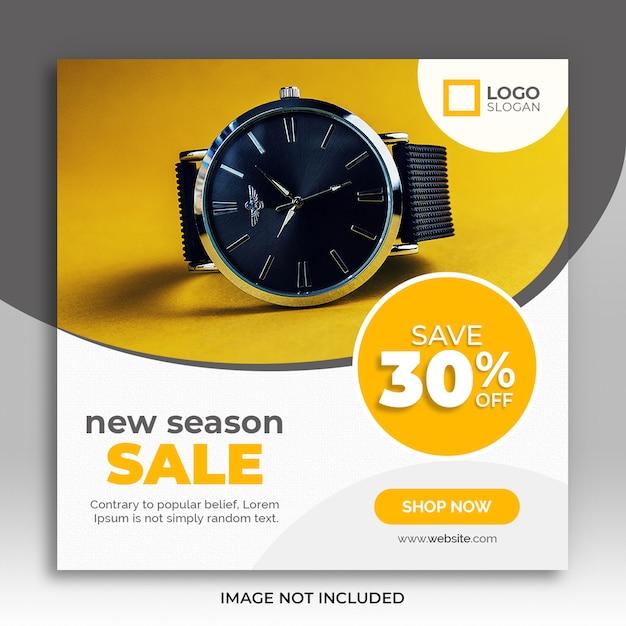 Nieuw seizoen verkoop social media square sjabloon voor spandoek Premium Psd