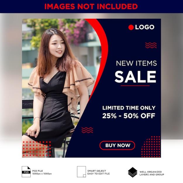 Nieuwe artikelen verkoop banner Premium Psd