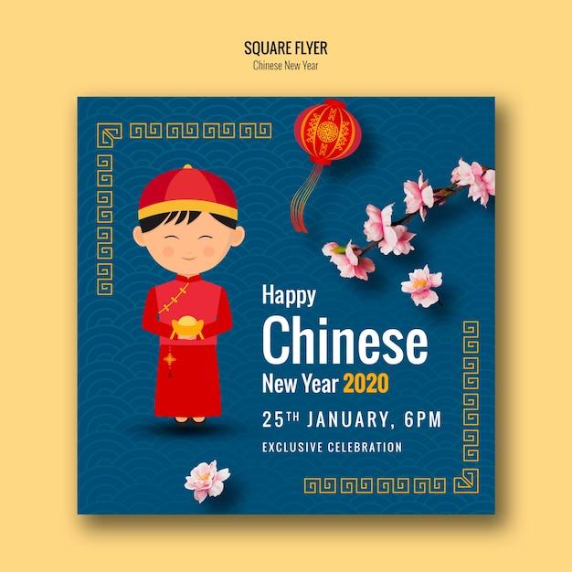 Nieuwe chinese jaarvlieger met beeldverhaal Gratis Psd