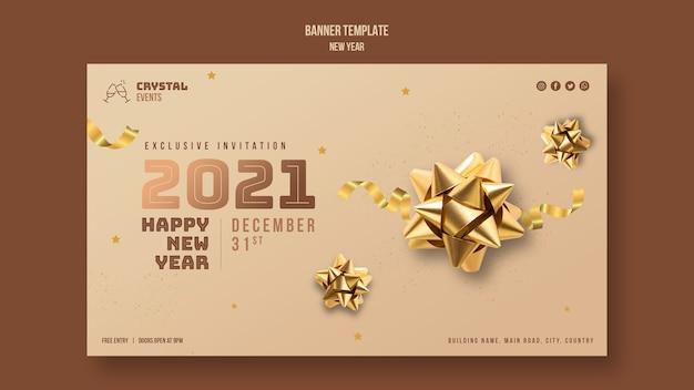 Nieuwjaar concept sjabloon voor spandoek Gratis Psd