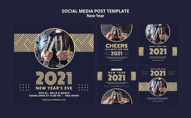 Nieuwjaar concept sociale media post sjabloon Gratis Psd