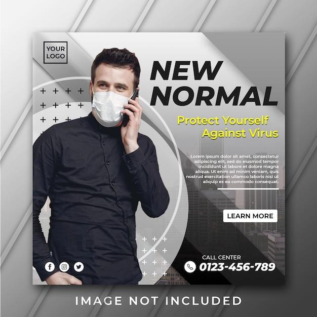 Nueva plantilla de banner normal PSD Premium