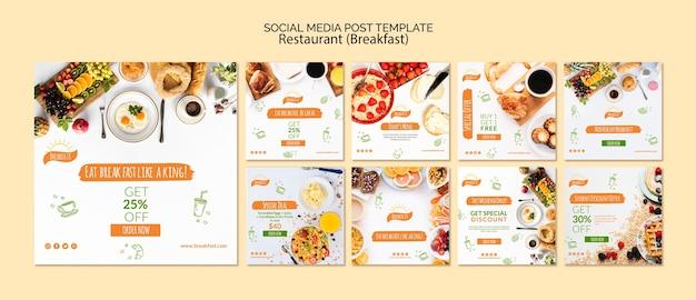 Ontbijt restaurant sociale media post sjabloon Gratis Psd
