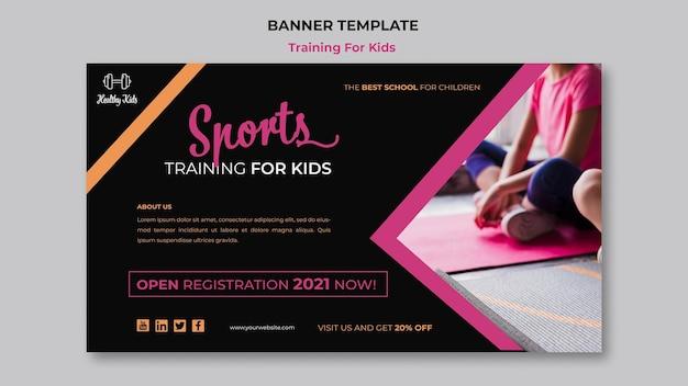 Opleiding voor het ontwerp van de banner van kinderen Gratis Psd