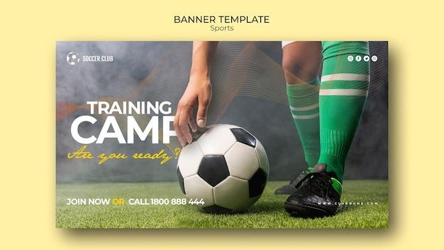 Plantilla de banner de campo de entrenamiento de club de fútbol PSD gratuito