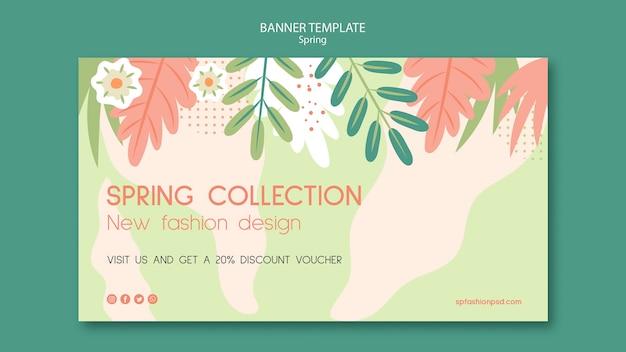 Plantilla de banner de colección de primavera PSD gratuito
