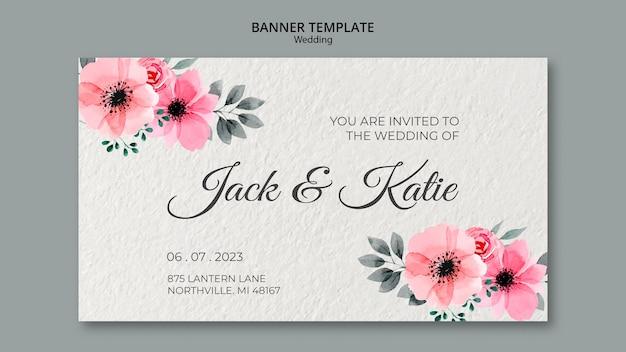 Plantilla de banner de concepto de boda PSD gratuito