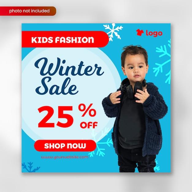 Plantilla de banner cuadrado de venta de moda infantil de invierno PSD Premium