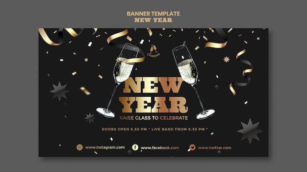 Plantilla de banner de fiesta de feliz año nuevo PSD gratuito