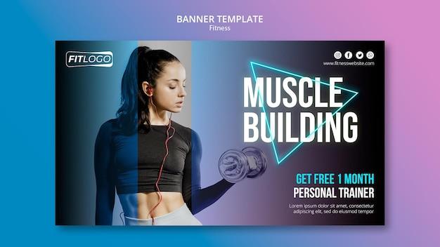 Plantilla de banner fitness trainer PSD gratuito