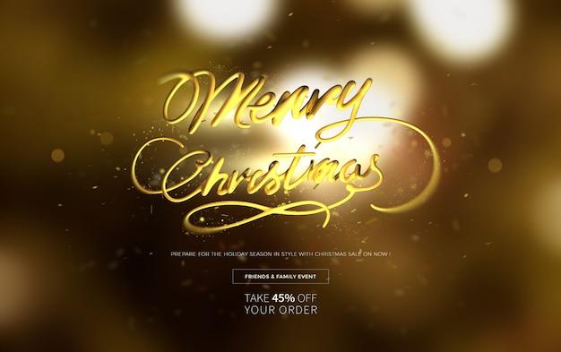 Plantilla de banner horizontal de venta de feliz navidad PSD Premium