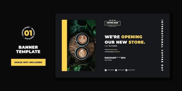 Plantilla de banner profesional plantilla de concepto de cafetería PSD Premium
