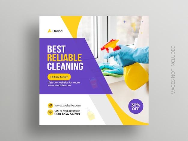 Plantilla de banner de publicación de instagram de redes sociales de servicio de limpieza PSD Premium