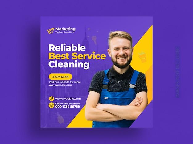 Plantilla de banner de publicación de redes sociales de servicio de limpieza PSD Premium