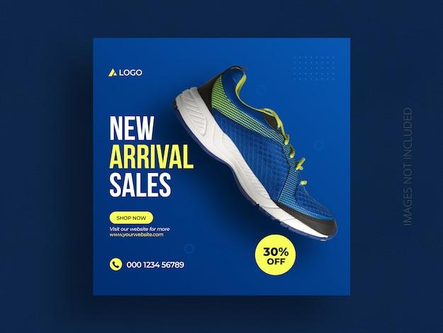 Plantilla de banner de publicación de redes sociales de venta de productos PSD Premium