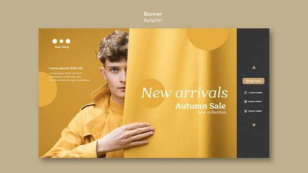 Plantilla de banner de recién llegados de venta de otoño PSD gratuito