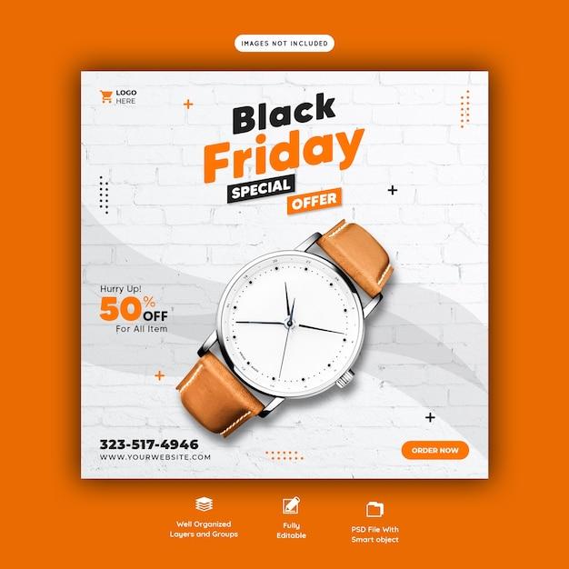 Plantilla de banner de redes sociales de oferta especial de viernes negro PSD gratuito