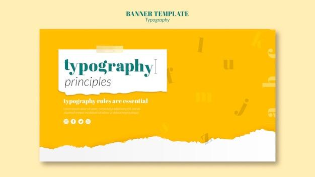 Plantilla de banner de servicio de tipografía PSD gratuito