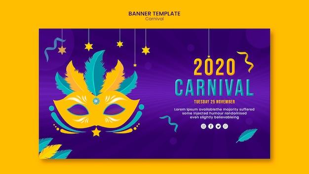 Plantilla de banner con tema de carnaval PSD gratuito