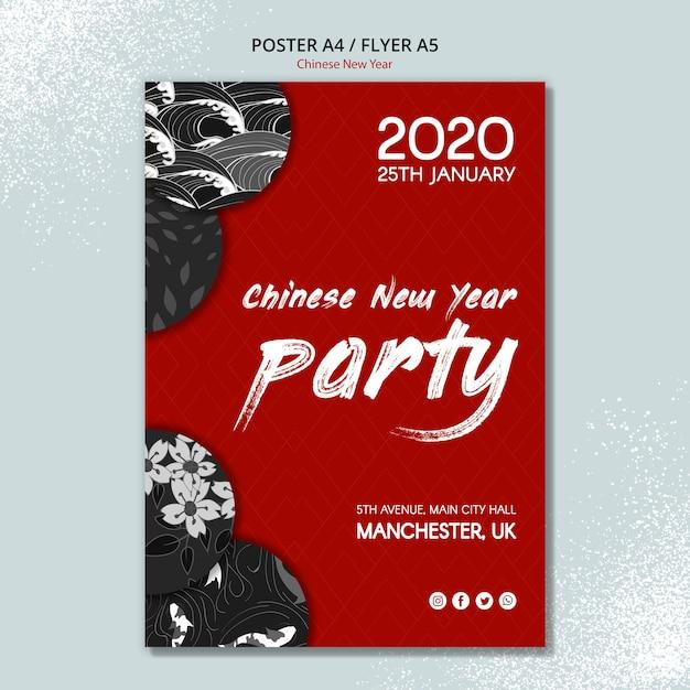 Plantilla de cartel de año nuevo chino PSD gratuito