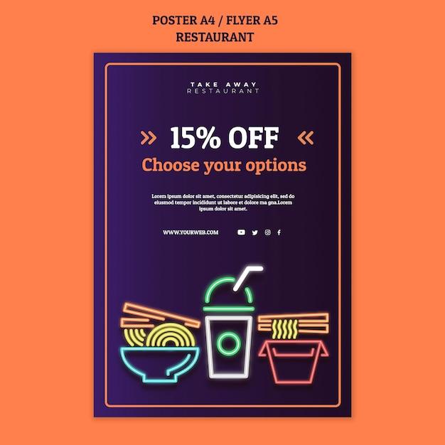 Plantilla de cartel de restaurante abstracto con comida de neón PSD gratuito