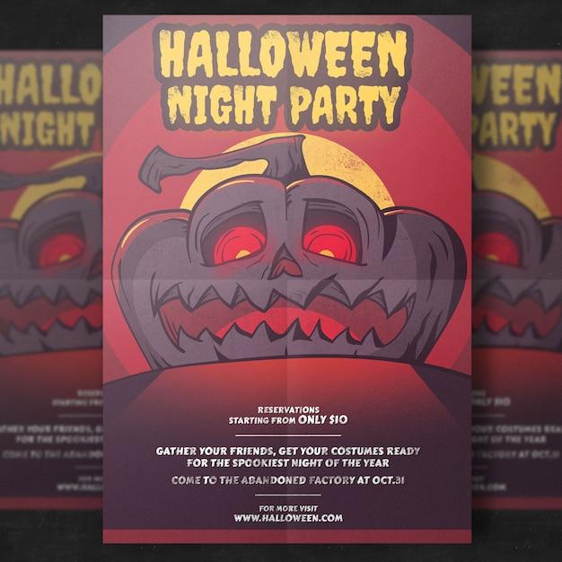 Plantilla de fiesta nocturna de halloween PSD Premium
