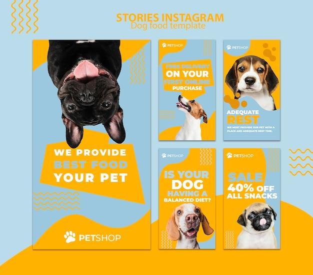 Plantilla de historias de instagram con comida para perros PSD gratuito