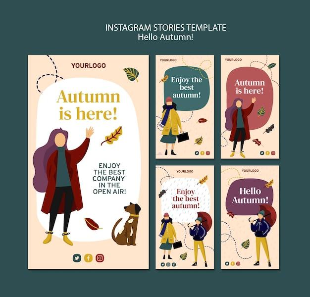 Plantilla de historias de instagram de concepto de otoño PSD gratuito