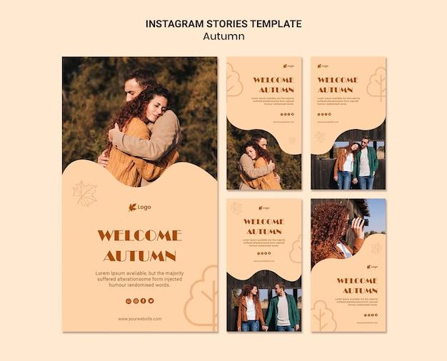 Plantilla de historias de instagram de otoño PSD Premium
