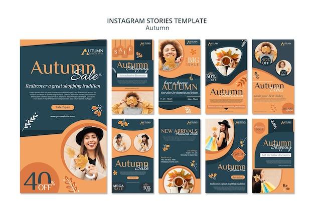 Plantilla de historias de instagram de rebajas de otoño PSD Premium