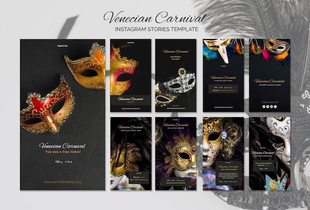 Plantilla de historias de instagram social de carnaval de venecia PSD gratuito