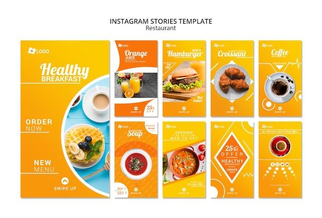 Plantilla de historias promocionales de instagram de restaurante PSD gratuito