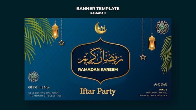 Plantilla ilustrada de banner de ramadán PSD gratuito