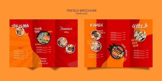 Plantilla de menu tríptico para restaurante oriental japonés PSD gratuito