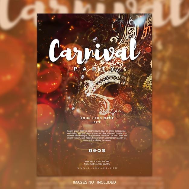 Plantilla de póster de fiesta de carnaval PSD gratuito