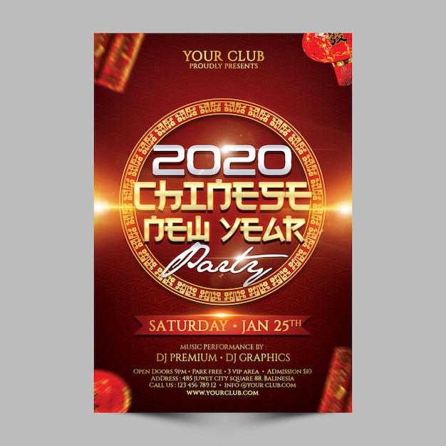 Plantilla psd premium de fiesta de año nuevo chino PSD Premium