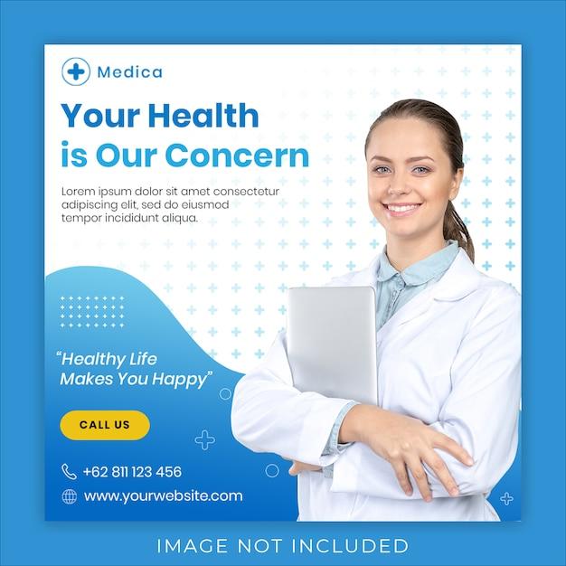 Plantilla de publicación de instagram de banner cuadrado de salud médica PSD Premium