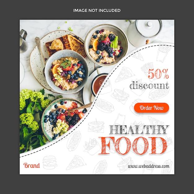 Plantilla de publicación de instagram de redes sociales de alimentos PSD Premium