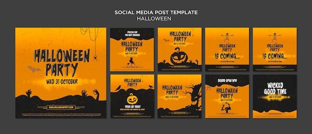 Plantilla de publicación de redes sociales de concepto de halloween PSD gratuito