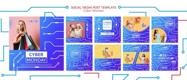 Plantilla de publicación de redes sociales del lunes cibernético PSD gratuito
