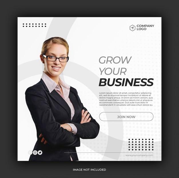 Plantilla de publicación de redes sociales de marketing digital PSD Premium