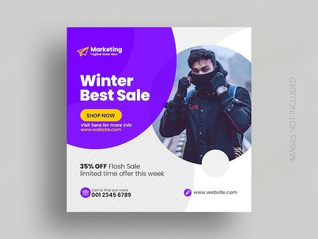 Plantilla de publicación de redes sociales de venta de chaqueta de invierno PSD Premium