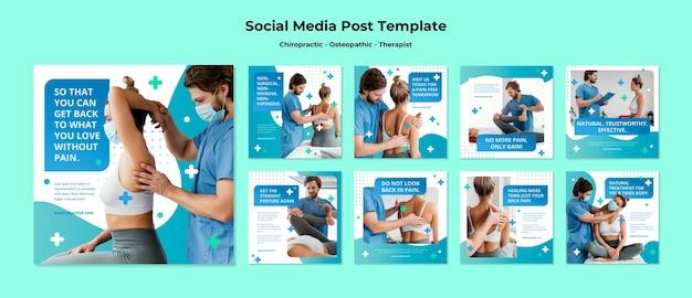 Plantilla de publicaciones de redes sociales sobre osteopatía PSD gratuito