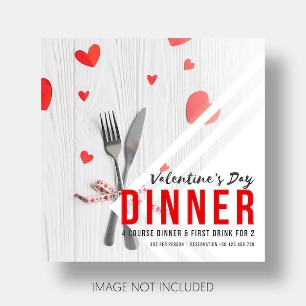Plantilla social restaurante día de san valentín. PSD gratuito