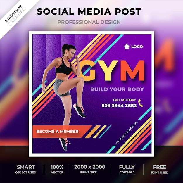 Post di media sociali banner palestra Psd Premium