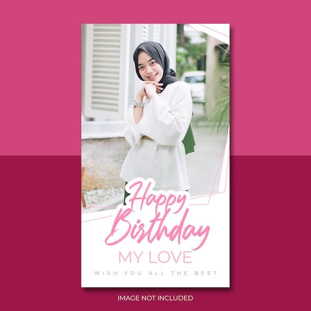 Poster di buon compleanno Psd Premium