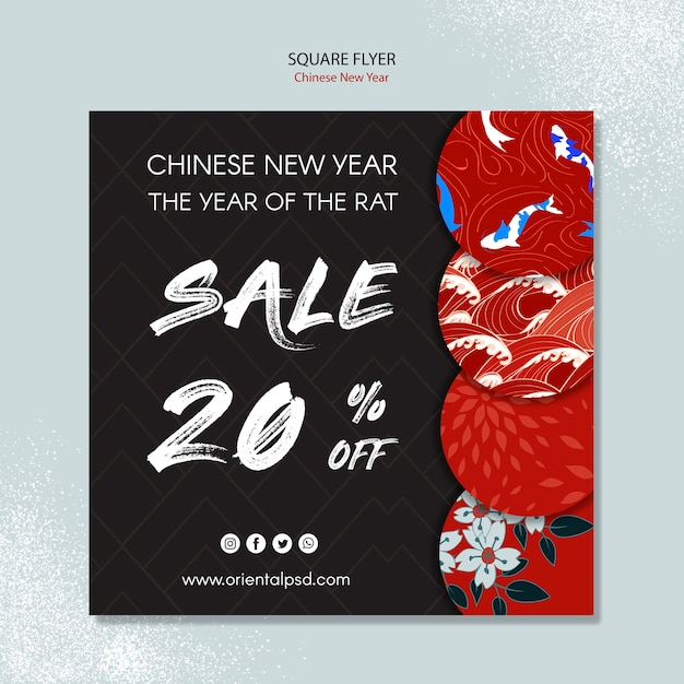Poster met speciale aanbiedingen voor het nieuwe jaar Gratis Psd