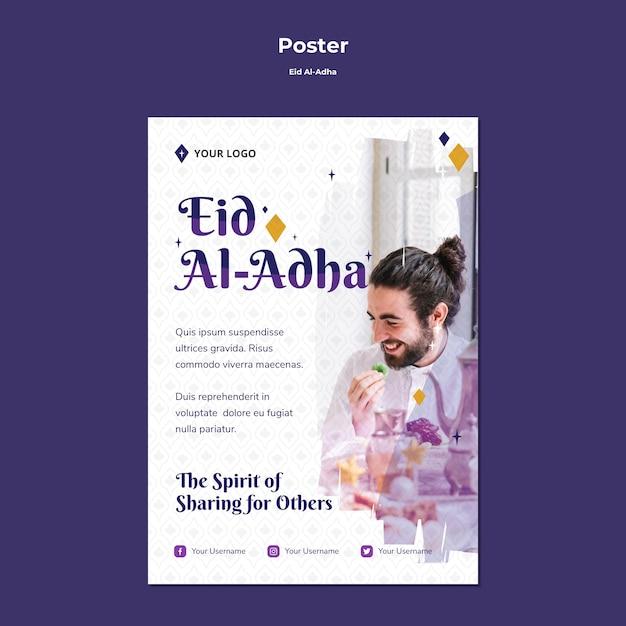 Poster sjabloon voor eid mubarak Gratis Psd