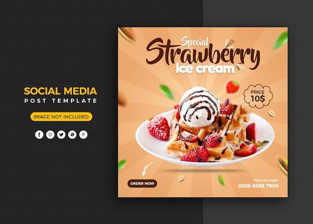 Promoción de helados en redes sociales y plantilla de diseño de publicación de banner de instagram PSD Premium