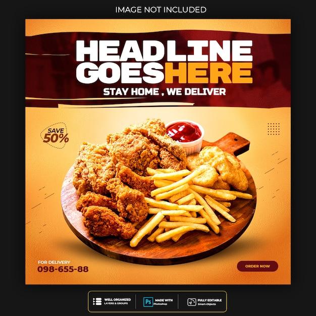 Promoción de redes sociales de alimentos y plantilla de diseño de publicación de banner PSD gratuito